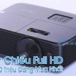 Máy chiếu Full HD giá dưới 20 triệu đáng mua nhất hiện nay