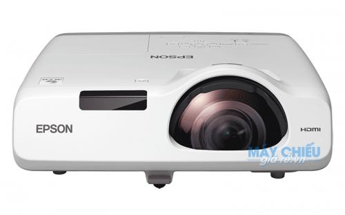 EPSON EB-530 máy chiếu gần chính hãng giá tốt nhất tại TpHCM