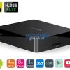 Đầu phát HiMedia Q1 IV chất lượng giá rẻ nhất trên toàn quốc