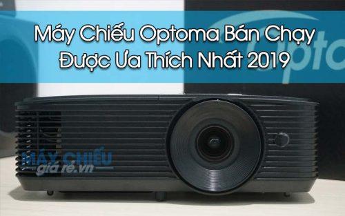 VNPC chuyên cung cấp sản phẩm máy chiếu Optoma chính hãng tại thị trường Việt Nam