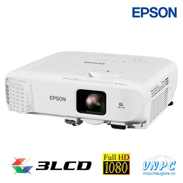 Epson EB-2247U