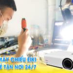 Sửa máy chiếu Eiki giá rẻ